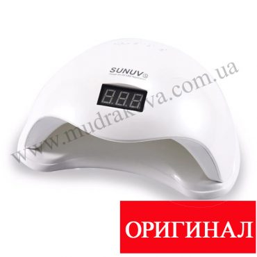 Лампа для маникюра SUNUV 5  (оригинал) White 48W UV/LED