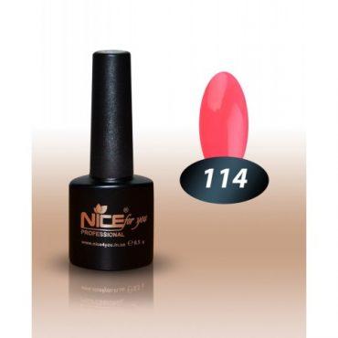 Гель-лак Nice for you №114