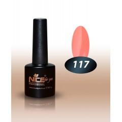 Гель-лак Nice for you №117