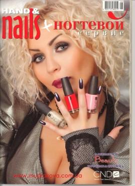 Журнал 39 2010