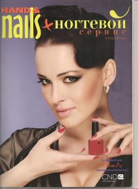 Журнал 42 2011