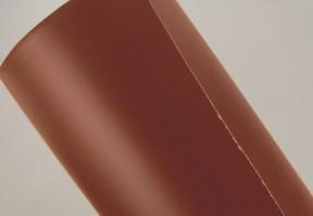 Фольга № 970 Светло-коричневый