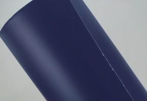 Фольга №917 Тёмно-синий