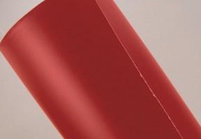 Фольга №964 Тёмно-красный