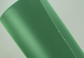 Фольга №975А Зелёный