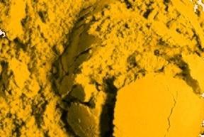 Пигмент Светло-жёлтый
