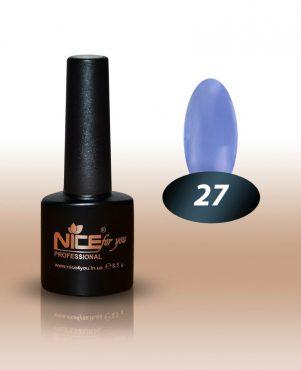 Гель-лак Nice for you №26