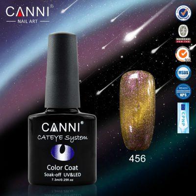 Гель-лак CANNI Хамелеон №456