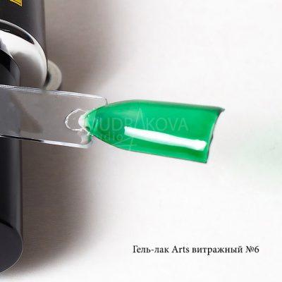 Витражный гель-лак ArtS №6