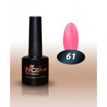Гель-лак Nice for you №61