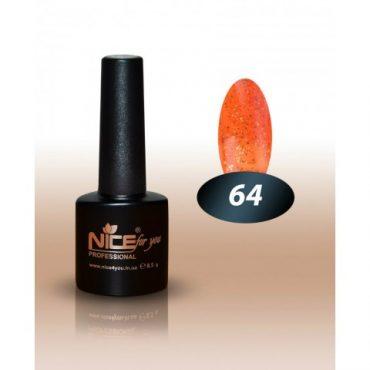 Гель-лак Nice for you №64