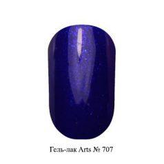 Гель-лак Arts № 707