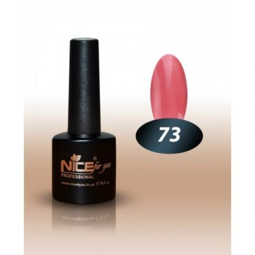 Гель-лак Nice for you №73