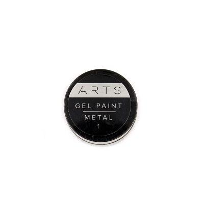 Гель-краска ArtS metal №1
