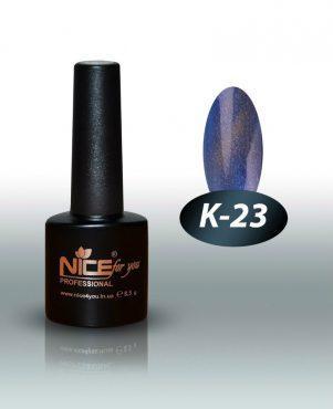 Nice Кошачий глаз К-23