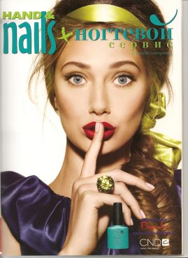 Журнал 43 2011