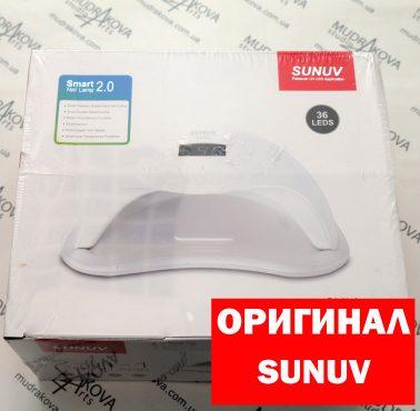 Лампа для маникюра SUNUV 5 PLUS (оригинал) White 48W UV/LED