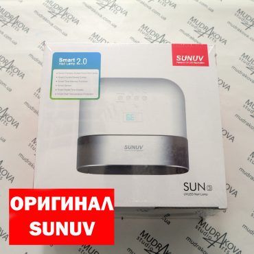 Лампа для маникюра SUNUV 3 (оригинал) 48 Вт. Smart 2.0/LED