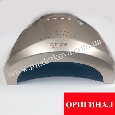 Лампа для маникюра SUNone 48W шампань (ОРИГИНАЛ)